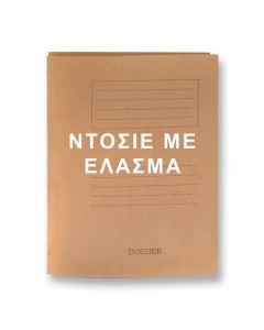 ΝΤΟΣΙΕ ΜΕ ΕΛΑΣΜΑ ΜΑΝΙΛΑ 35x26cm Justnote 3867 18-47