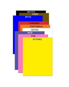 ΧΑΡΤΟΝΙΑ ΚΟΛΑΖ  ΧΡΩΜΑΤΑ όλα τα χρώματα=50x70cm (μονο το λευκο=57x79cm) Justnote 39141 19-121