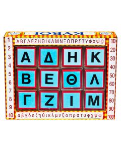 ΚΥΒΟΙ ΣΕΤ=12ΤΕΜ  ToyMarkt 9568 75-48