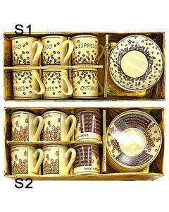 ΣΕΤ 6 ΦΛΥΤΖΑΝΙΑ & 6 ΠΙΑΤΑ COFFEE 80ml Homie 1001957 80-1937