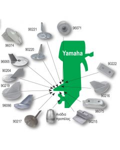Ανόδιο στρογγυλό, για Yamaha, 0,03kg