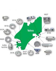 Ανόδιο τάπα Volvo, 0,05kg