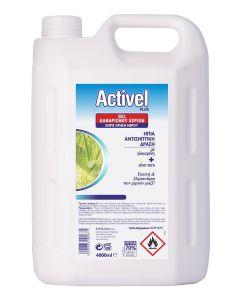 ACTIVEL gel καθαρισμού χεριών, με γλυκερίνη & aloe vera, 4000ml 5202663192671 id: 30877