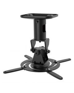 BRATECK Βάση για projectors EPB-2, οροφής, 360° περιστροφή, 15kg EPB-2 id: 30879