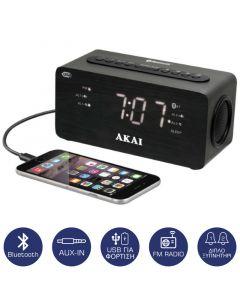 Akai ACR-2993 Ψηφιακό ξυπνητήρι με Bluetooth, Aux-In, USB για φόρτιση κινητού και διπλή αφύπνιση 1105221-0002