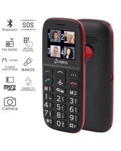 Olympia BELLA GR (Ελληνικό Μενού) Κινητό τηλέφωνο για ηλικιωμένους με κουμπί SOS και κάμερα 110687-0017