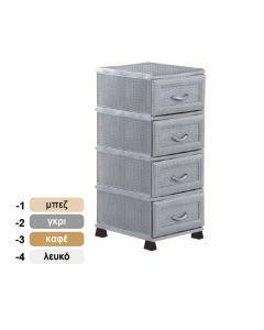 Πλαστική συρταριέρα μονόχρωμη 37 x 46 x 87 εκ. με 4 συρτάρια [70609056] - Comfort Time