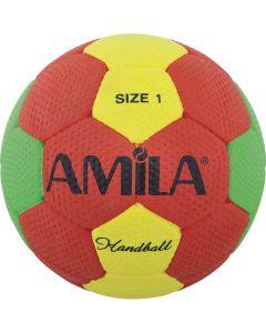 Μπάλα Cellular #1 / 50-52 cm - 41321