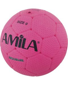 Μπάλα Cellular #0 / 47-50 cm - 41324