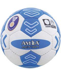 Μπάλα Handball #1, 1/50-52 cm - 41326