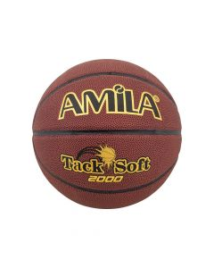 Basket Ball #7 - 41641