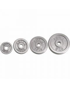 Δίσκος Εμαγιέ 0,50kg 28mm - 44476