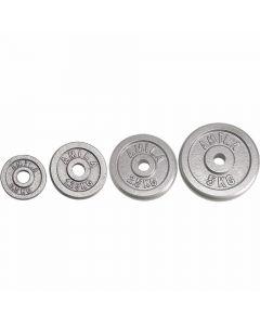 Δίσκος Εμαγιέ 1,25kg 28mm - 44477
