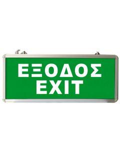ΦΩΤΙΣΤΙΚΟ ΑΣΦΑΛΕΙΑΣ ΜΕ LED EXIT EML-010