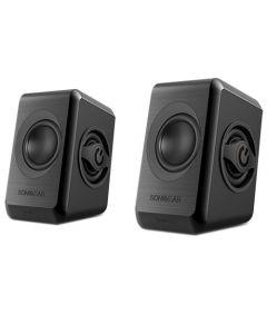 SONIC GEARS USB POWERED QUAD BASS SPEAKERS 2,0 BLACK COOL GREY QUATRO2BCG