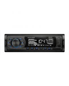 Akai CA014A-6246U Ηχοσύστημα αυτοκινήτου με USB κάρτα SD και Aux-In 110516-6246