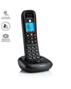 Motorola CD4001 (Ελληνικό Μενού) Ασύρματο τηλέφωνο με φραγή αριθμών και ανοιχτή ακρόαση 14587-9271