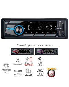 Osio ACO-4518UBT Ηχοσύστημα αυτοκινήτου με USB, Bluetooth, Android App, διπλό USB για φόρτιση και SD / Aux-In 112216-0004