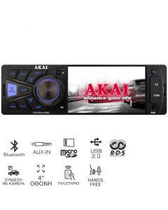Akai CA015A-4108S Ηχοσύστημα αυτοκινήτου με μεγάλη οθόνη, Bluetooth, USB, micro SD και Aux-In 110586-0003