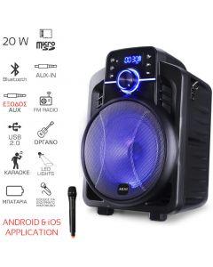 Akai ABTS-I6 Ηχείο karaoke με Bluetooth, LED, Android & iOS App, ενσύρματο μικρόφωνο και υποδοχή για όργανο – 20 W RMS 110582-0040